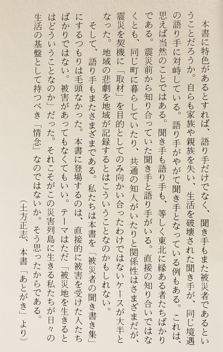 f:id:hideki-sansho:20210504152707j:plain
