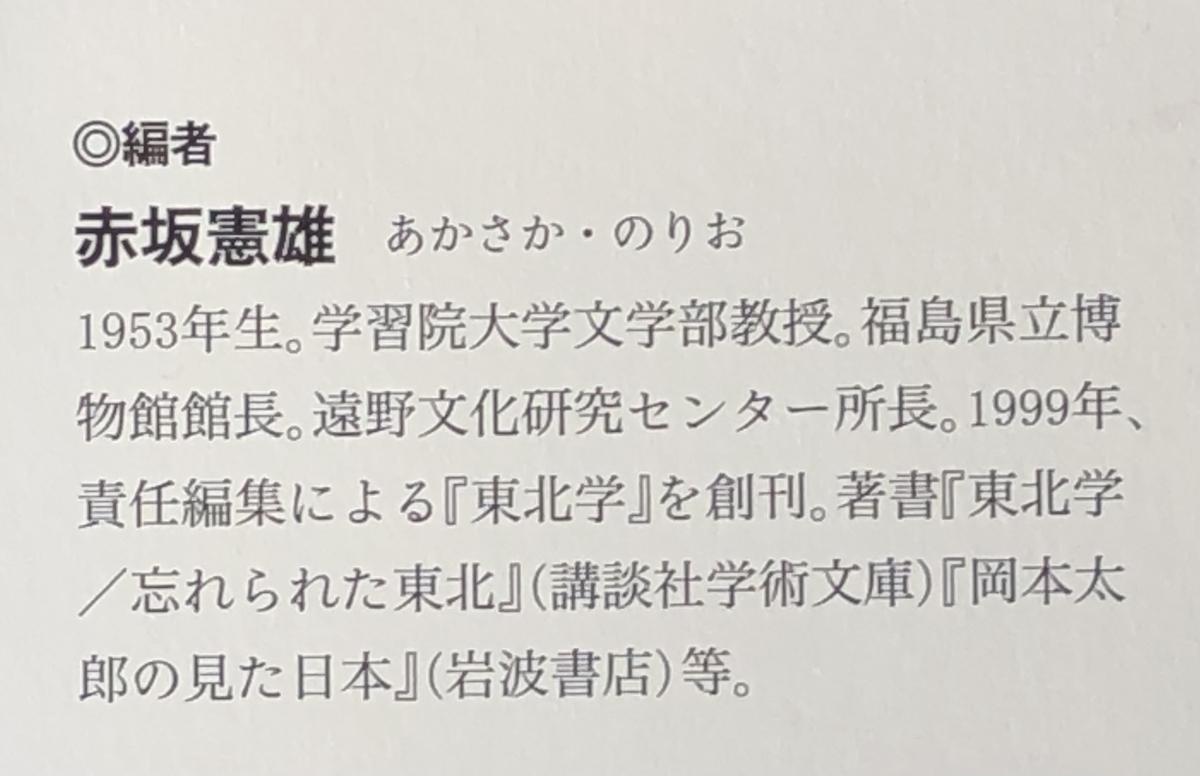 f:id:hideki-sansho:20210504152745j:plain