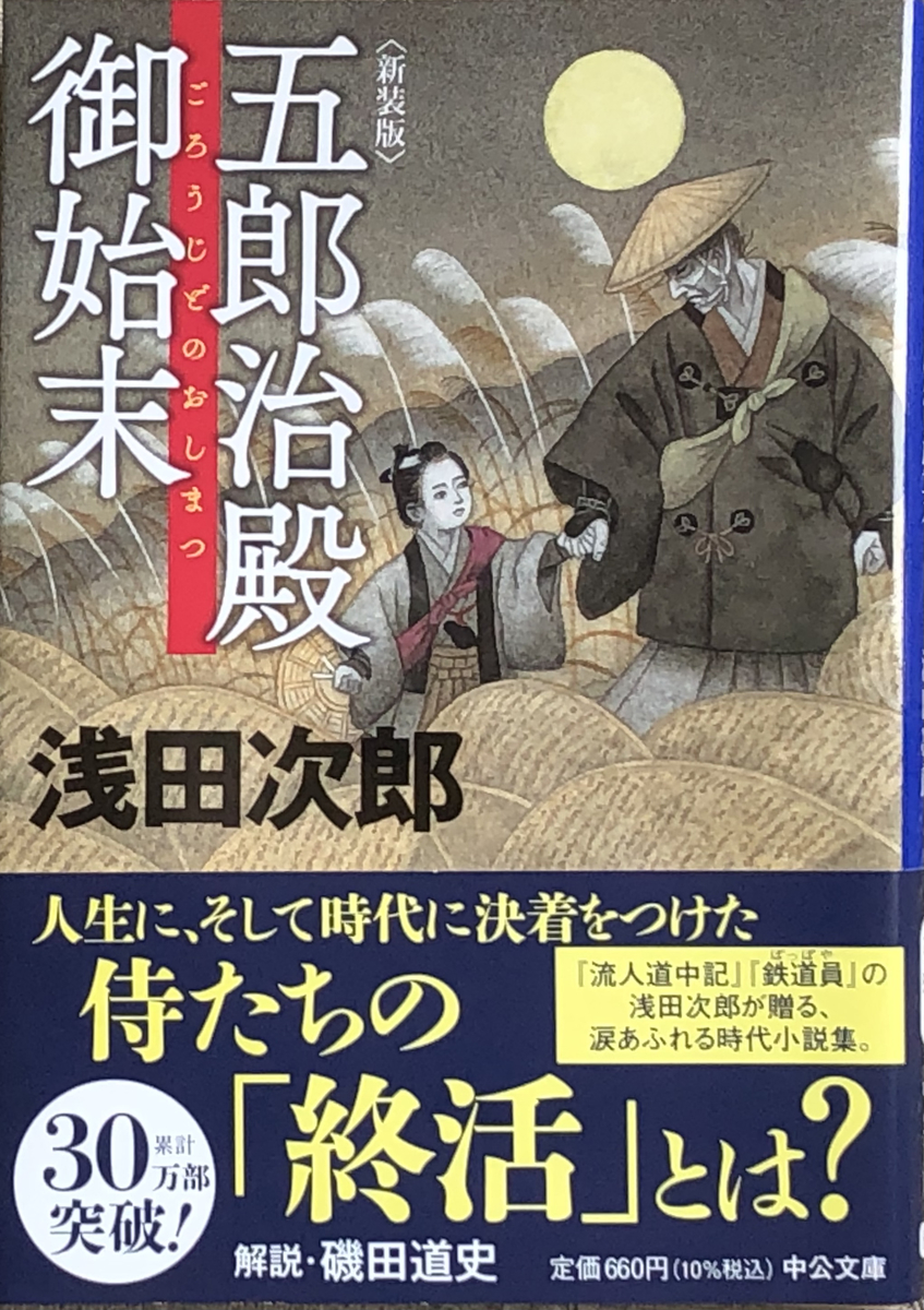 f:id:hideki-sansho:20210604135844j:plain