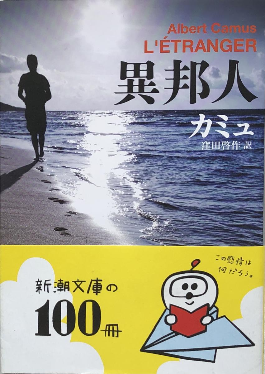f:id:hideki-sansho:20210829132522j:plain