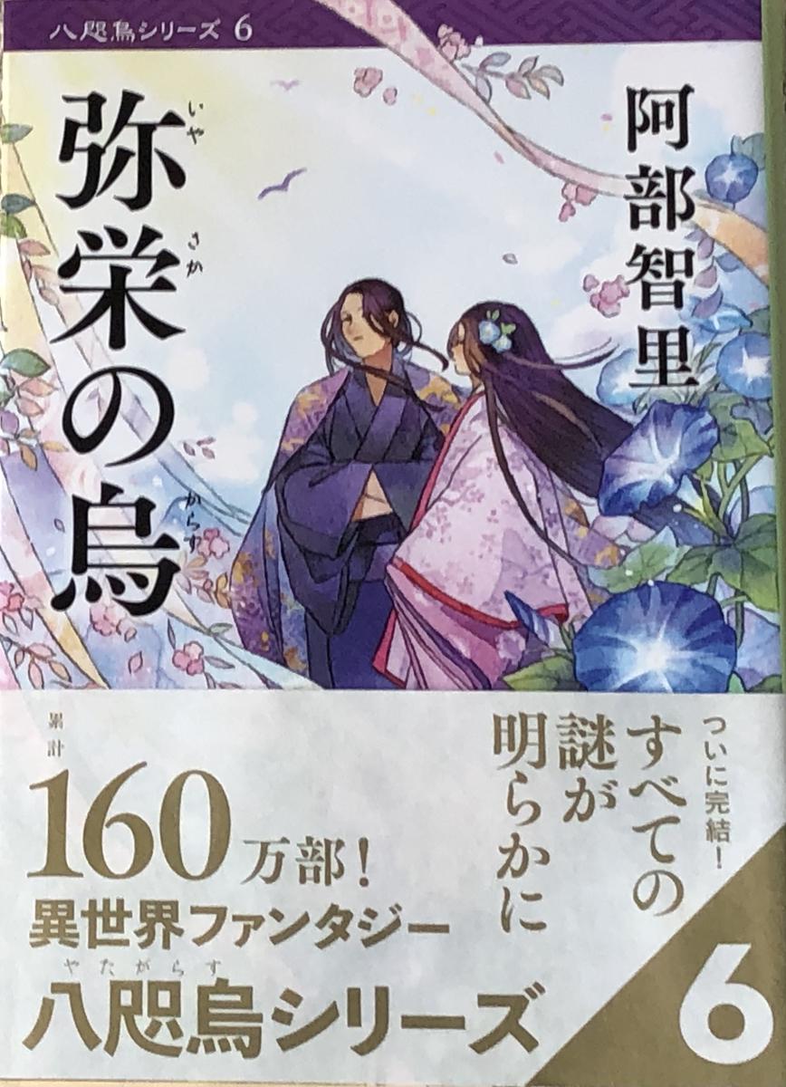 f:id:hideki-sansho:20210909101648j:plain
