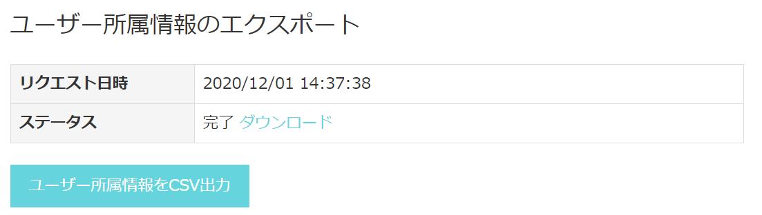 f:id:hideki_oba:20201217204324p:plain:w350
