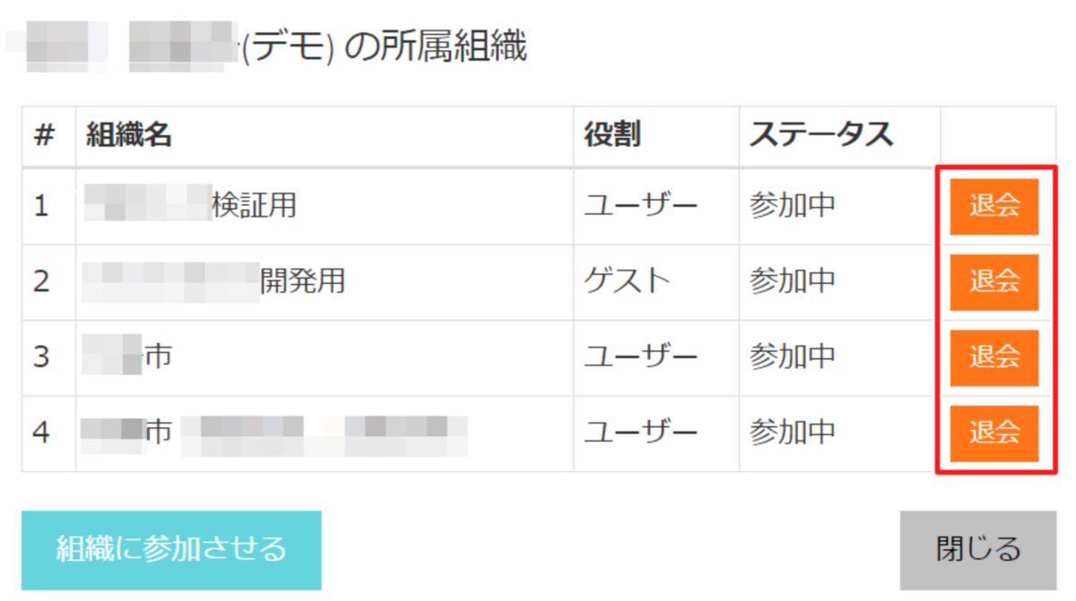 f:id:hideki_oba:20201221132450p:plain:w350