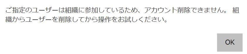 f:id:hideki_oba:20201221132758p:plain:w350