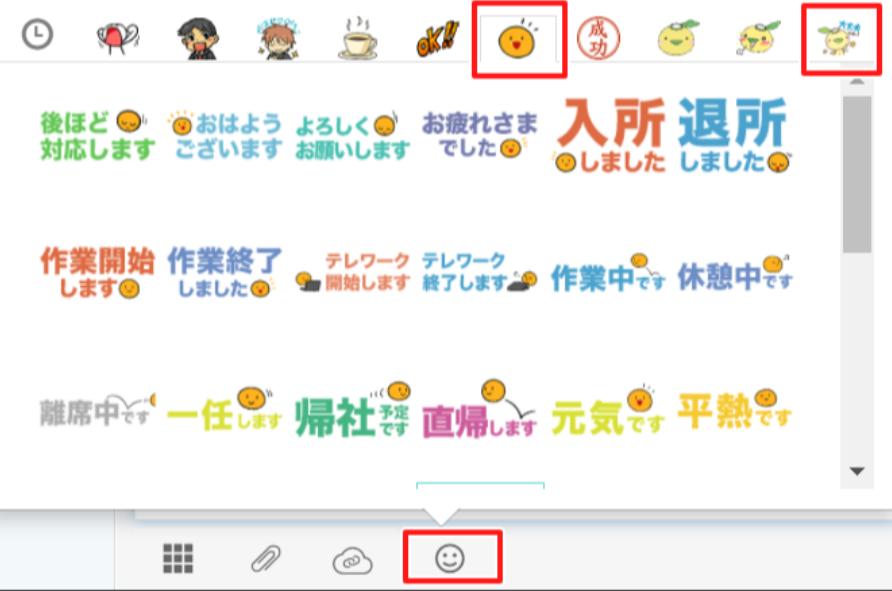 f:id:hideki_oba:20201224163737p:plain:w350