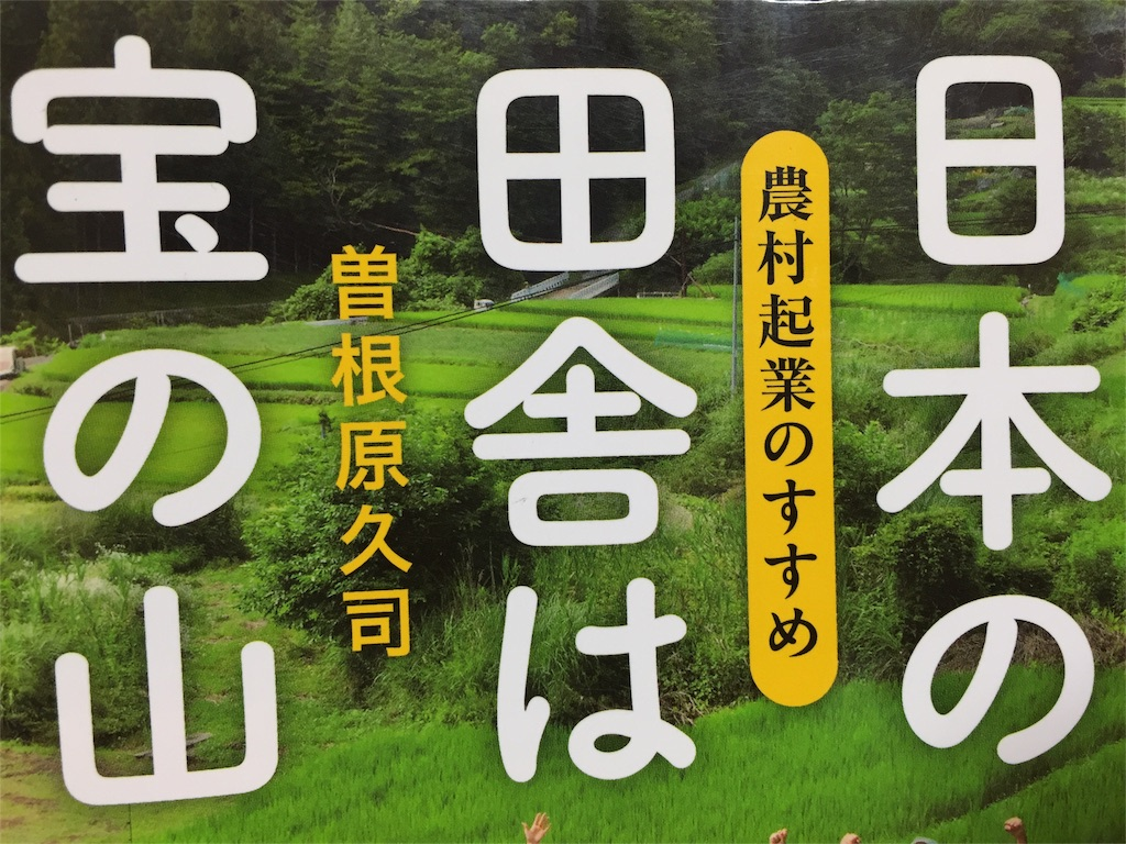 f:id:hidekiakiyama:20160917233852j:image