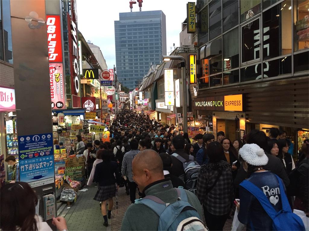 f:id:hidekiakiyama:20161103120654j:image