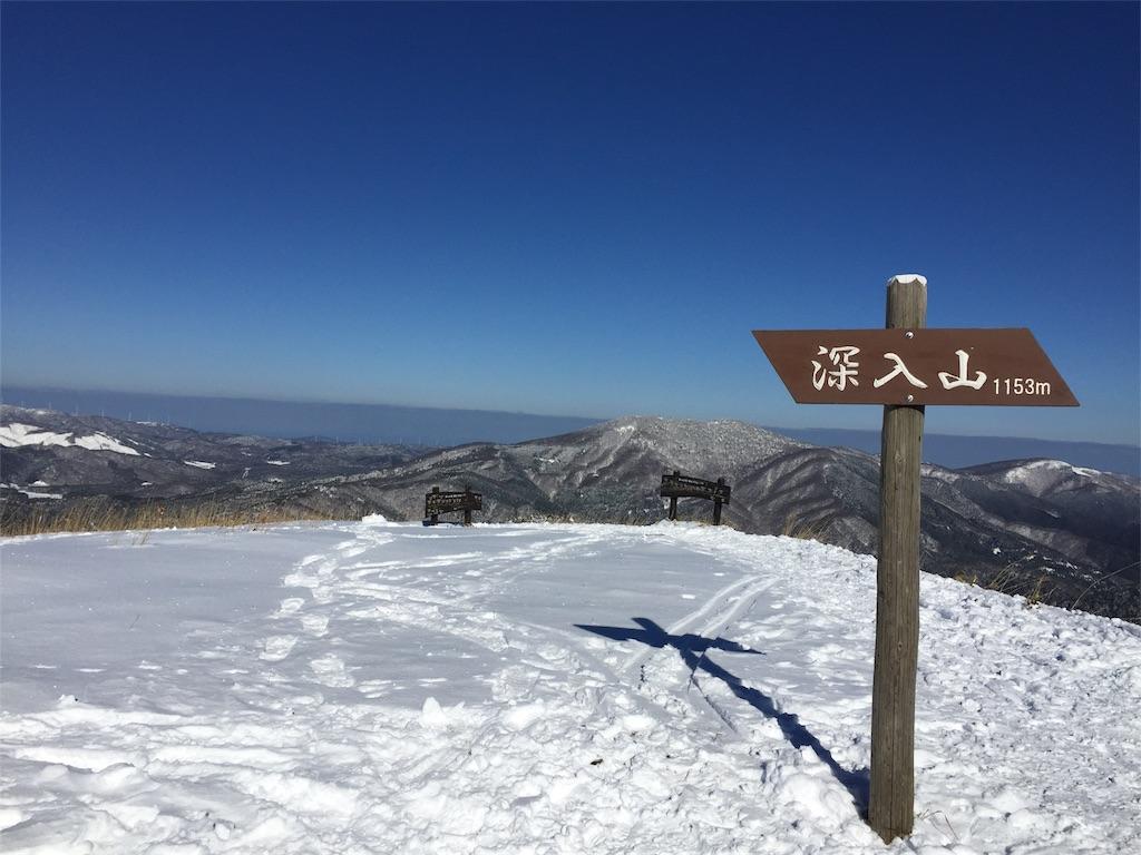 f:id:hidekiakiyama:20170126225453j:image