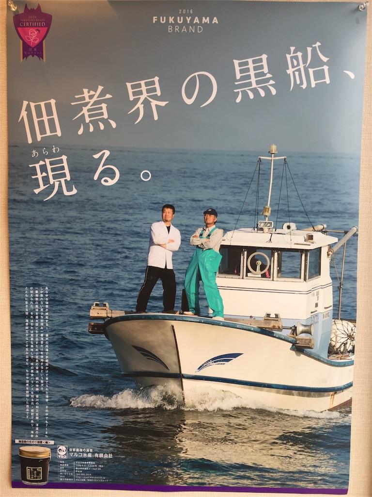 f:id:hidekiakiyama:20170205235255j:image