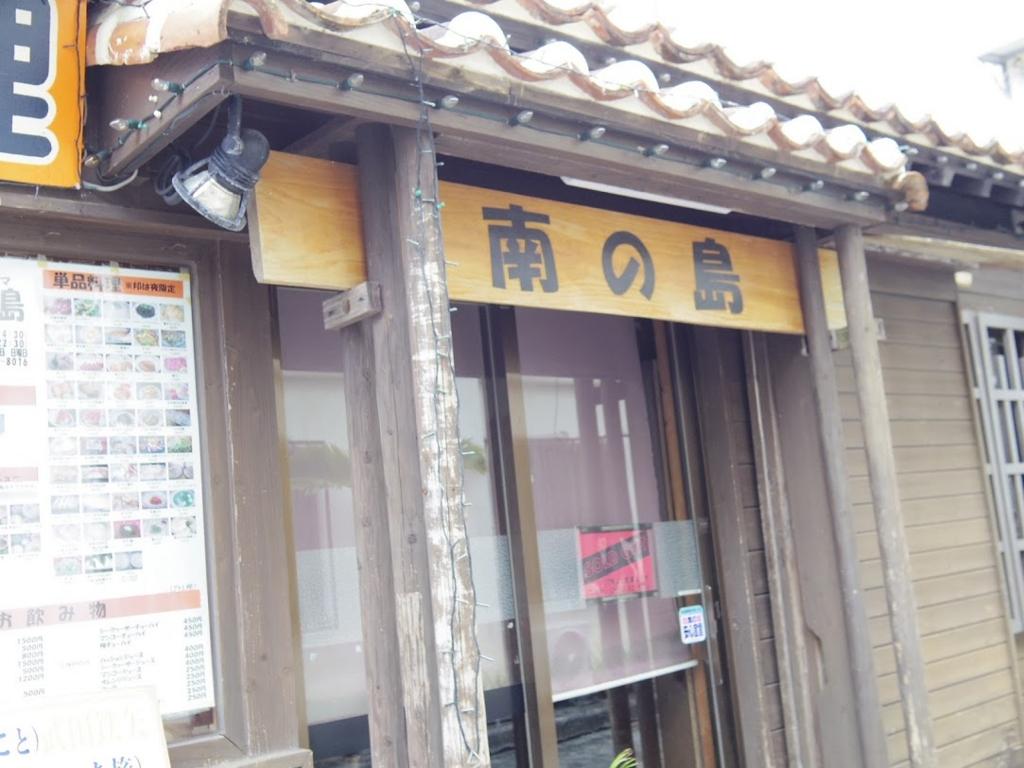f:id:hidekiakiyama:20170525012120j:plain