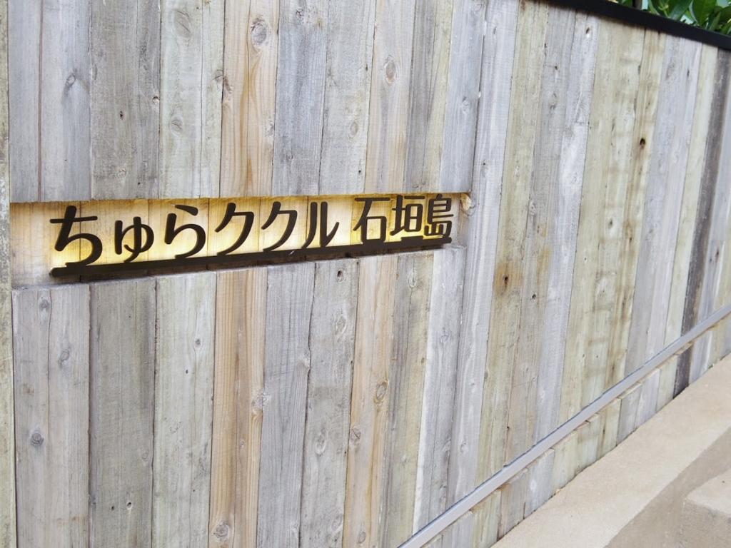 f:id:hidekiakiyama:20170525205009j:plain