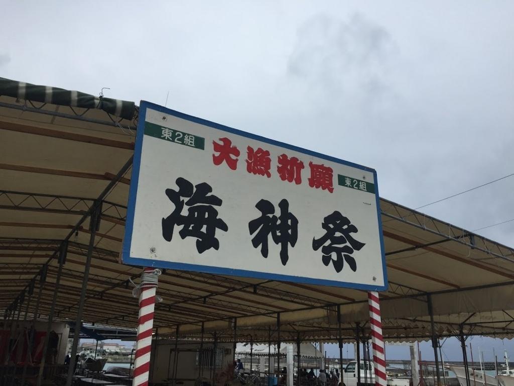 f:id:hidekiakiyama:20170529221900j:plain