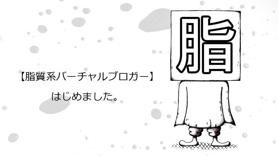 f:id:hidekichi-002:20181104002858j:plain