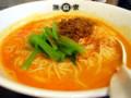 陳麻家・四川坦坦麺