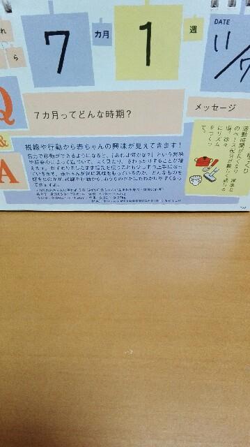 f:id:hidekoji0311:20171105203713j:image