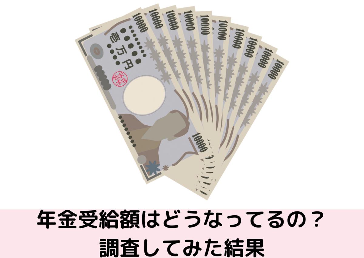 f:id:hidemaru_1988:20200710111654p:plain