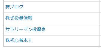 f:id:hidemaru_1988:20210505114741j:plain