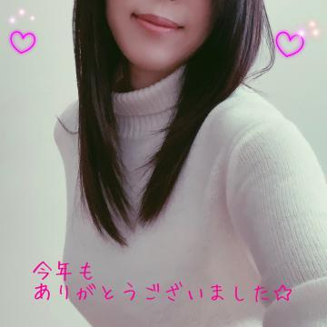 f:id:hidemi_ai:20191231171053j:plain