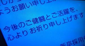f:id:hidenobu_0929:20161216125345j:plain