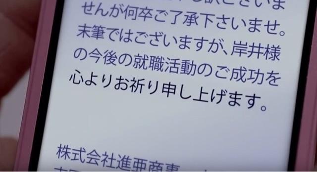 f:id:hidenobu_0929:20161216125411j:plain