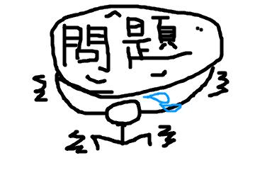 f:id:hidenomaru:20180712165216p:plain