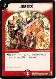 f:id:hideotakeshi:20200518223800p:plain