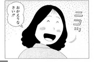 f:id:hideotakeshi:20200520204531p:plain