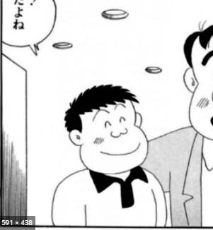 f:id:hideotakeshi:20200520204801p:plain