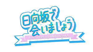 f:id:hideotakeshi:20200601030620p:plain