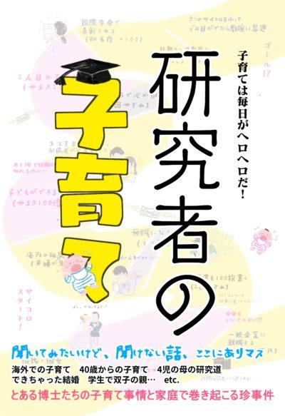 f:id:hideotakeshi:20210110160552j:plain