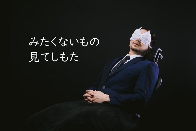 f:id:hiderino-akihito:20180921213220j:plain