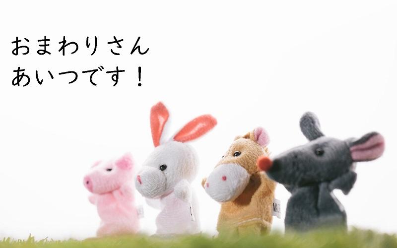 f:id:hiderino-akihito:20180921214953j:plain