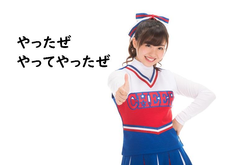 f:id:hiderino-akihito:20180923224303j:plain