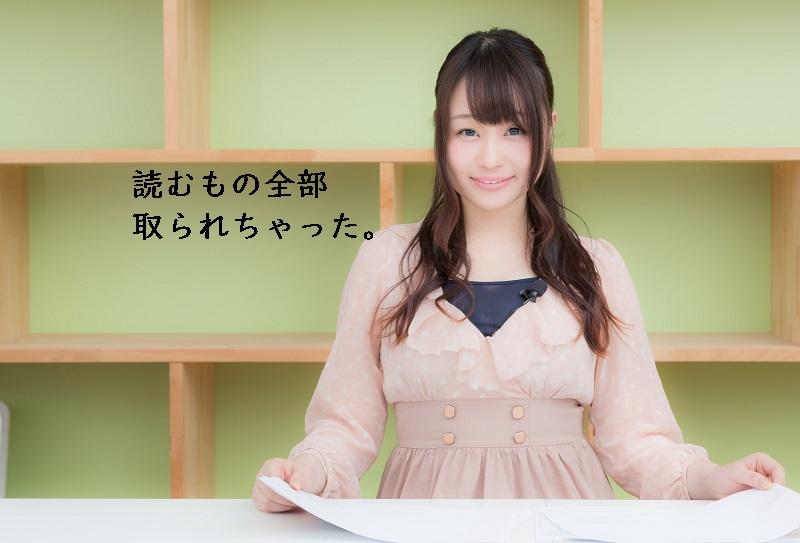 f:id:hiderino-akihito:20181005212939j:plain
