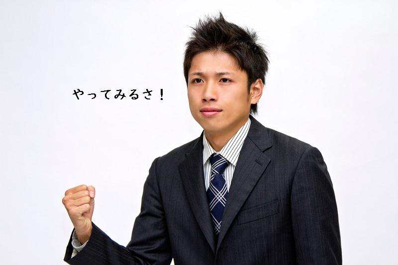 f:id:hiderino-akihito:20181008143729j:plain