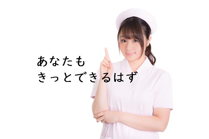 f:id:hiderino-akihito:20181020180844j:plain