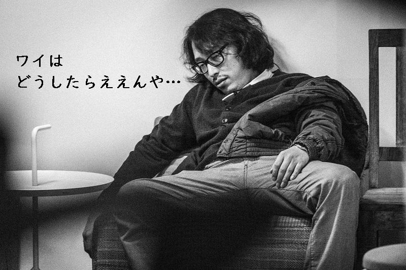 f:id:hiderino-akihito:20181104181703j:plain