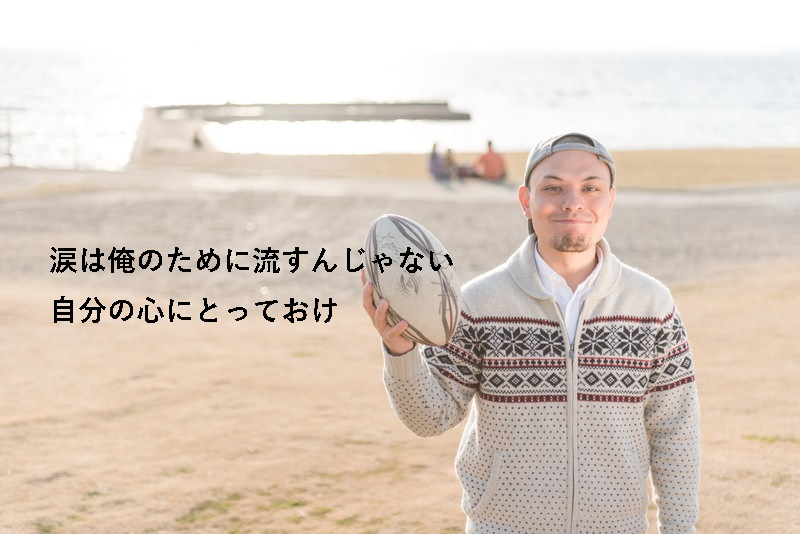 f:id:hiderino-akihito:20181111232418j:plain