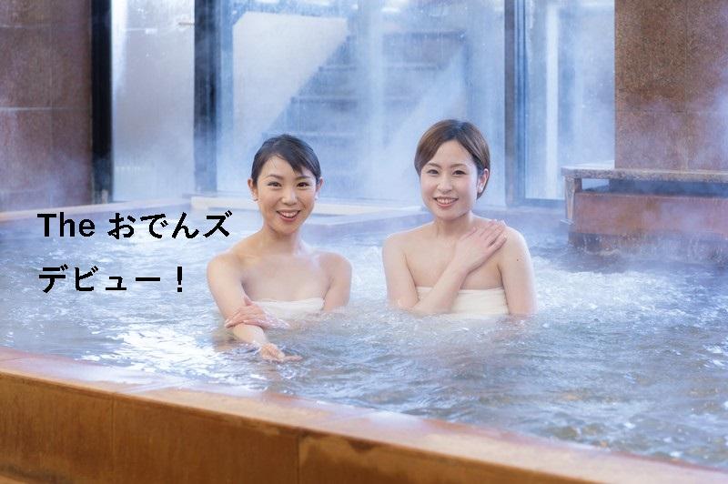 f:id:hiderino-akihito:20181203224811j:plain