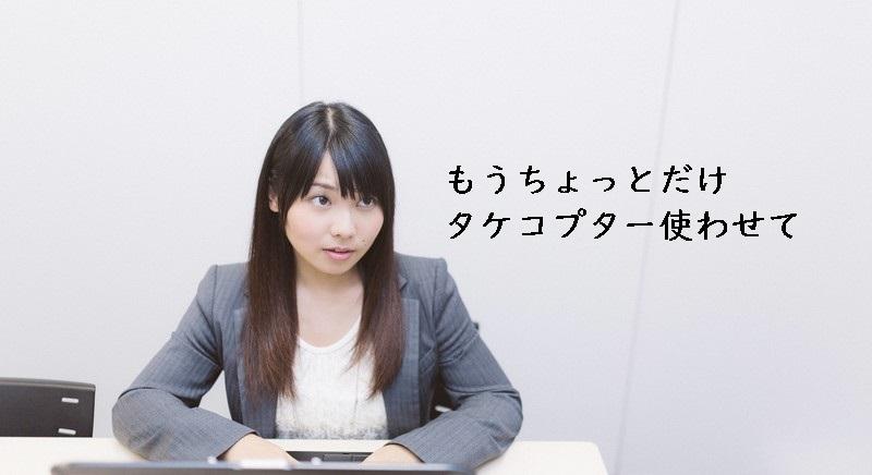 f:id:hiderino-akihito:20181213225834j:plain