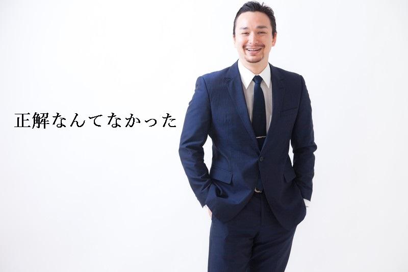 f:id:hiderino-akihito:20181216232924j:plain