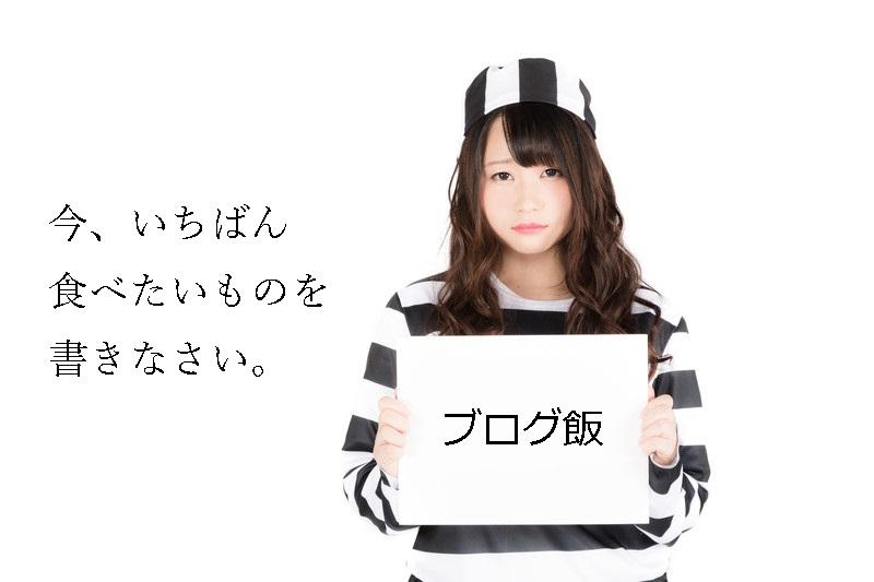 f:id:hiderino-akihito:20190101143620j:plain