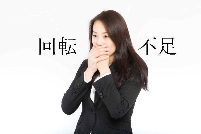f:id:hiderino-akihito:20190104145627j:plain