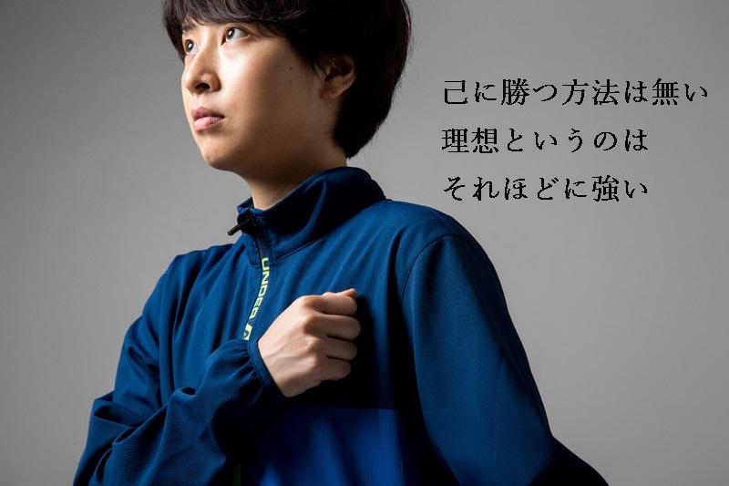 f:id:hiderino-akihito:20190125235326j:plain