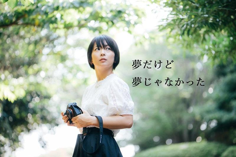 f:id:hiderino-akihito:20190128225257j:plain