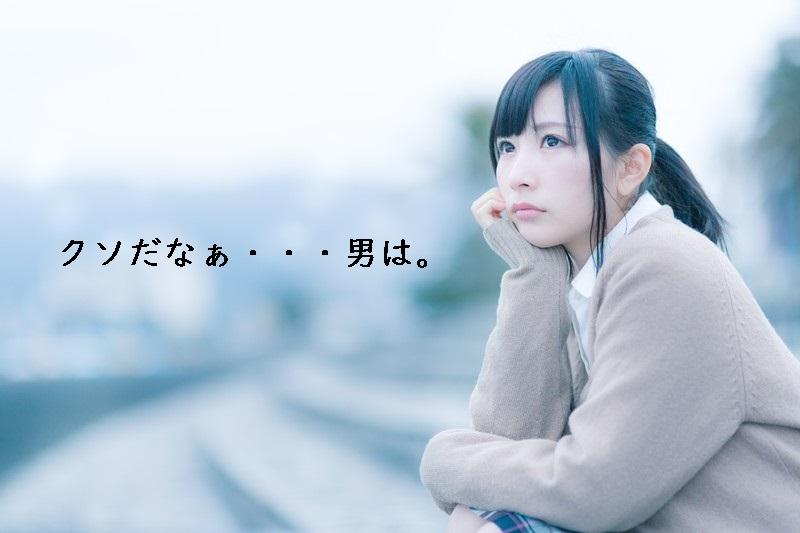 f:id:hiderino-akihito:20190216155425j:plain