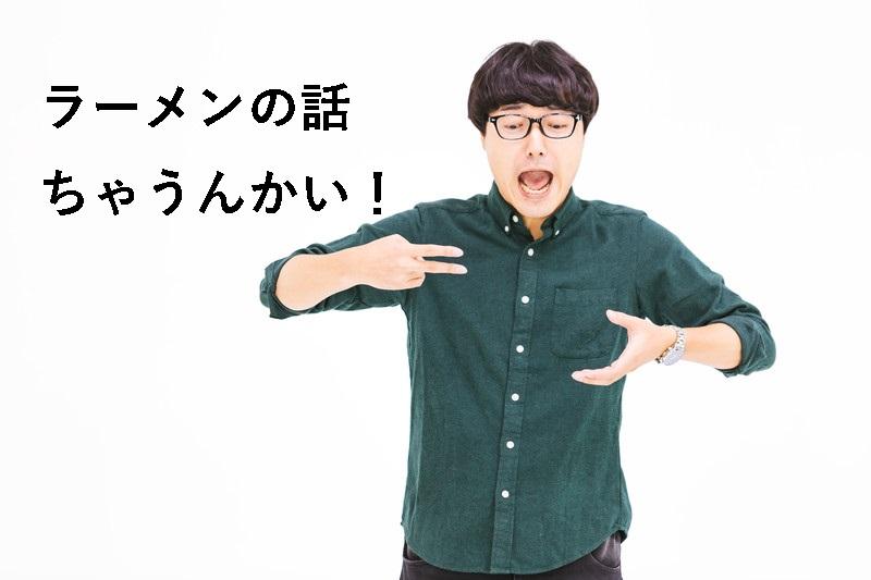 f:id:hiderino-akihito:20190224212417j:plain