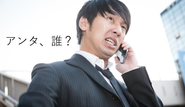f:id:hiderino-akihito:20190304205852j:plain