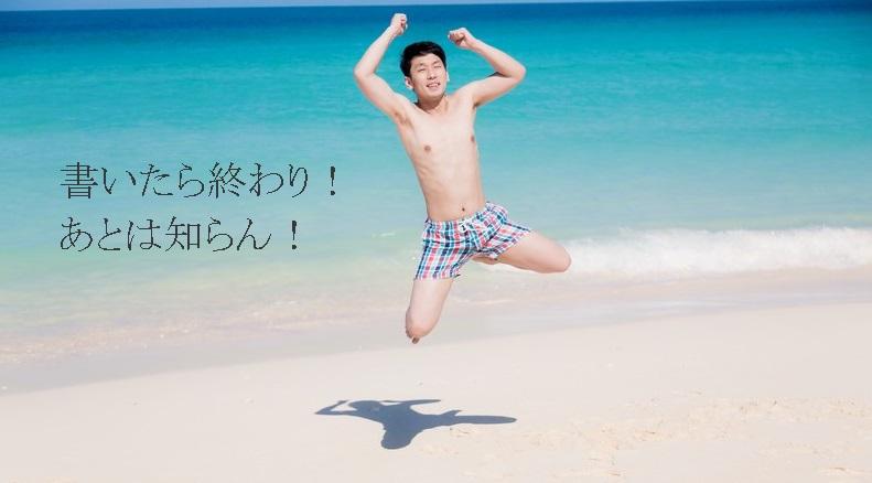 f:id:hiderino-akihito:20190323215132j:plain