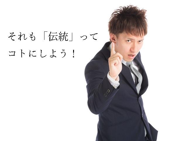f:id:hiderino-akihito:20190421171359j:plain
